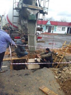 Продажа бетона зарайск категории поверхности бетона